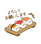 毒舌あざらし~お寿司まみれ~(個別スタンプ:38)
