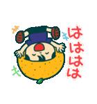 伊予弁!い~よちゃん きほん編(個別スタンプ:20)