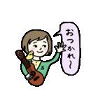 ウクレレさとちゃん(個別スタンプ:06)