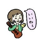 ウクレレさとちゃん(個別スタンプ:09)