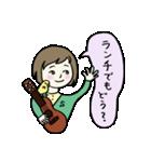 ウクレレさとちゃん(個別スタンプ:13)