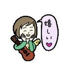 ウクレレさとちゃん(個別スタンプ:22)