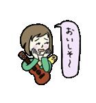 ウクレレさとちゃん(個別スタンプ:30)