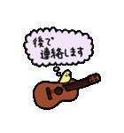 ウクレレさとちゃん(個別スタンプ:37)