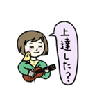 ウクレレさとちゃん(個別スタンプ:40)