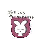 ポヨうさ バレンタインデー(個別スタンプ:02)