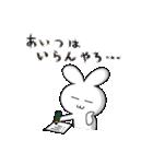 ポヨうさ バレンタインデー(個別スタンプ:04)