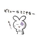 ポヨうさ バレンタインデー(個別スタンプ:05)