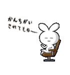 ポヨうさ バレンタインデー(個別スタンプ:07)