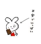 ポヨうさ バレンタインデー(個別スタンプ:12)