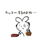 ポヨうさ バレンタインデー(個別スタンプ:19)