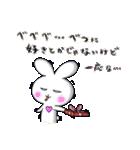 ポヨうさ バレンタインデー(個別スタンプ:31)