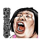 ブス天狗 4(個別スタンプ:01)