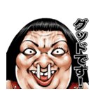 ブス天狗 4(個別スタンプ:02)