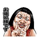 ブス天狗 4(個別スタンプ:03)