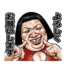 ブス天狗 4(個別スタンプ:04)