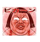 ブス天狗 4(個別スタンプ:07)