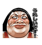 ブス天狗 4(個別スタンプ:10)