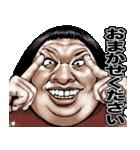 ブス天狗 4(個別スタンプ:23)