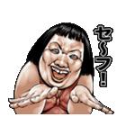 ブス天狗 4(個別スタンプ:30)