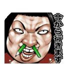 ブス天狗 4(個別スタンプ:35)
