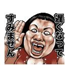 ブス天狗 4(個別スタンプ:36)