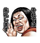 ブス天狗 4(個別スタンプ:39)