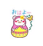 チョコくま☆マトリョーシカ【毎日コトバ】(個別スタンプ:1)