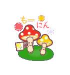 チョコくま☆マトリョーシカ【毎日コトバ】(個別スタンプ:2)