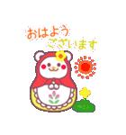チョコくま☆マトリョーシカ【毎日コトバ】(個別スタンプ:3)