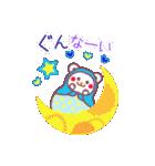 チョコくま☆マトリョーシカ【毎日コトバ】(個別スタンプ:4)