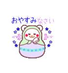 チョコくま☆マトリョーシカ【毎日コトバ】(個別スタンプ:5)