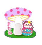 チョコくま☆マトリョーシカ【毎日コトバ】(個別スタンプ:7)