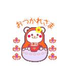 チョコくま☆マトリョーシカ【毎日コトバ】(個別スタンプ:9)