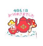 チョコくま☆マトリョーシカ【毎日コトバ】(個別スタンプ:10)