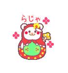チョコくま☆マトリョーシカ【毎日コトバ】(個別スタンプ:11)