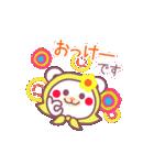 チョコくま☆マトリョーシカ【毎日コトバ】(個別スタンプ:12)