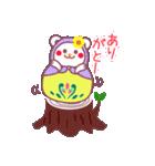 チョコくま☆マトリョーシカ【毎日コトバ】(個別スタンプ:13)