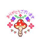 チョコくま☆マトリョーシカ【毎日コトバ】(個別スタンプ:14)