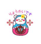 チョコくま☆マトリョーシカ【毎日コトバ】(個別スタンプ:15)
