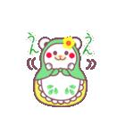 チョコくま☆マトリョーシカ【毎日コトバ】(個別スタンプ:16)