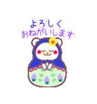 チョコくま☆マトリョーシカ【毎日コトバ】(個別スタンプ:17)