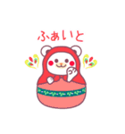チョコくま☆マトリョーシカ【毎日コトバ】(個別スタンプ:19)