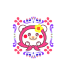 チョコくま☆マトリョーシカ【毎日コトバ】(個別スタンプ:20)