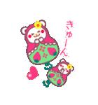 チョコくま☆マトリョーシカ【毎日コトバ】(個別スタンプ:22)