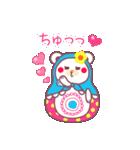 チョコくま☆マトリョーシカ【毎日コトバ】(個別スタンプ:23)