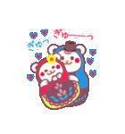 チョコくま☆マトリョーシカ【毎日コトバ】(個別スタンプ:25)