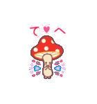 チョコくま☆マトリョーシカ【毎日コトバ】(個別スタンプ:26)