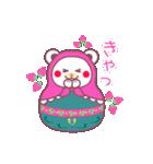 チョコくま☆マトリョーシカ【毎日コトバ】(個別スタンプ:27)