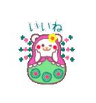 チョコくま☆マトリョーシカ【毎日コトバ】(個別スタンプ:28)